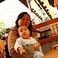 2008關西之旅 - 6/29京都