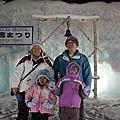 北海道 2015 part 1