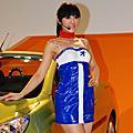 2008台北國際車展-SHOWGIRL