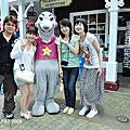 2009員工旅遊