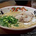 九州暖暮拉麵