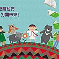 2014 台灣星巴克隨行卡