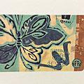 2002~2012年 台灣星巴克一代隨行卡