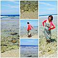 小琉球,蛤板灣