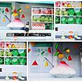 勤美,晴天冰菓室