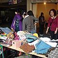 2008-12-20 國華街淺草新天地