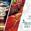 2014.07.27野柳泊逸渡假酒店