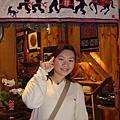 2004.4.1 十人鶯歌大遊行