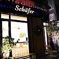2015.01 新竹Schafer