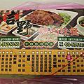 新竹吉野烤肉快餐