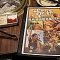 2015.08 板橋乾杯列車