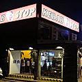 2015.09 新竹KEBAB STOP