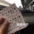 2018.03 日本自由行 東北+關東+北陸