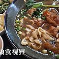 2018.06 厚醍牛肉麵