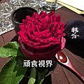 2018.06 祥雲龍吟 米其林餐廳
