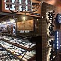 2019.05.01 新竹祥富水產