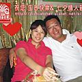 2010七夕情人節