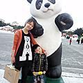 20140327恐龍博物館與熊貓展