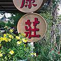 20140809大王蓮