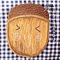 2010夏‧橡果實木盤