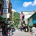 |新竹‧橫山|內灣老街
