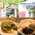|台南‧中西|五妃廟豆腐冰
