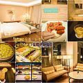 |台東‧卑南|金聯世紀酒店