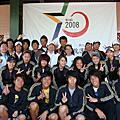 2008全國大專運動會