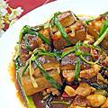 10/18 快速上菜:小資女聚餐料理