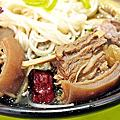 12/13 快速上菜:羊肉爐料理