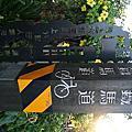 京都。台東