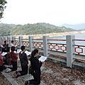 2015年3月28日三義鯉魚潭點燈、施食、藥供、煙供暨祈雨