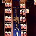 20130728前進北海道