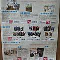 7-11 2012年12月號商品雜誌