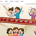 桃園二手金嗓伴唱機買賣推薦林口音響維修電話0229037766中古音圓點歌機推薦