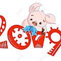 豬年吉祥話,豬年春聯、豬年簡訊、豬年新年祝賀詞