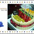 生日。快樂