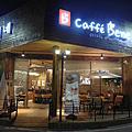 Cafe bene 카페베네