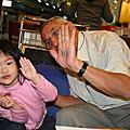 Dec. 2007, Dimitris' Taiwan Visit