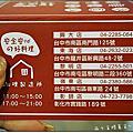 福田屋咖哩