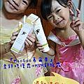 MOOGOO柔膚霜