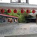 澎園溫泉餐廳