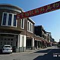 利澤簡老街