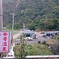 2017 NO.11桃園。 爺亨溫泉(小妹家)