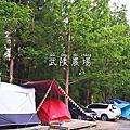 2020台中和平。武陵農場(4)團露_桃山瀑布[72露]