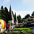 清境-小瑞士花園