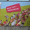 20090128-台北華山奔牛節