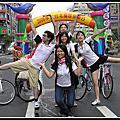 20090919-台北國際無車日-PwC-BB相機