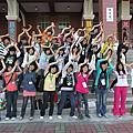 2009年全國大專青年生命成長營遠東梯23組相片留影