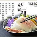 鱘龍魚料理